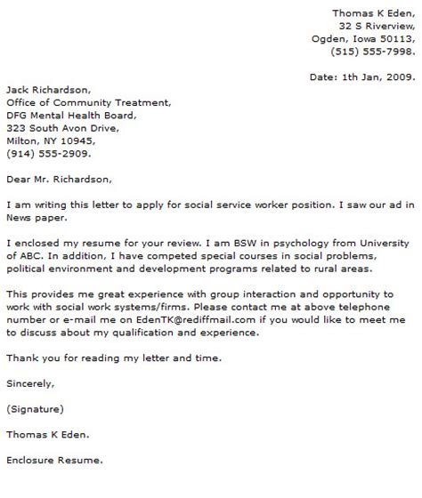 social services cover letter template