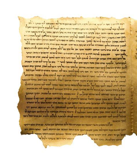 manuscritos de la biblia originarios de la comunidad juda de siria qumr 225 n
