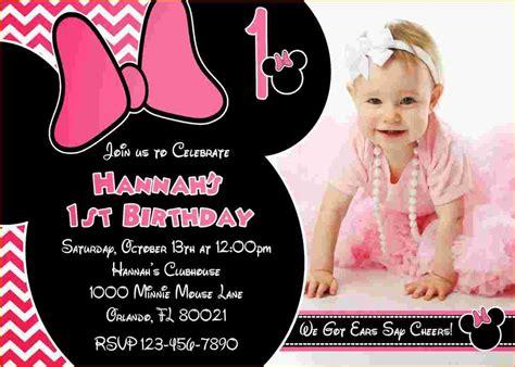 free printable birthday invitations 1 year old minnie mouse invitations printable minnie mouse party