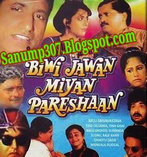 Mar Jawan Movie Mp3 Song Download 320kbps