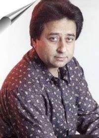 zaheer iqbal actor biography nadeem baig biography tv pk