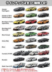List Of All Lamborghini Cars Kyosho 1 64 Lamborghini Diablo Team Jloc White Ebay