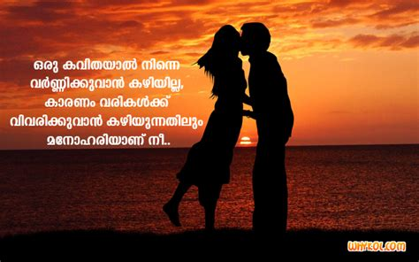 images of love quotes in malayalam latest love messages in malayalam quotes collection