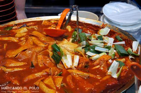 imagenes comida coreana corea comidas tipicas de asia