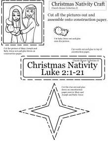 Church house collection blog nativity sunday school lesson
