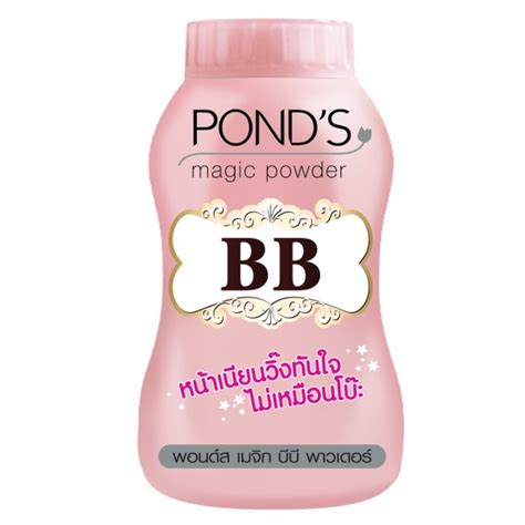 Pond S Bb Magic Powder Ori sale makeup house
