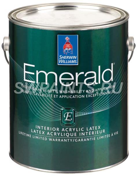 100 acrylic interior paint 100 acrylic interior exterior paint home painting