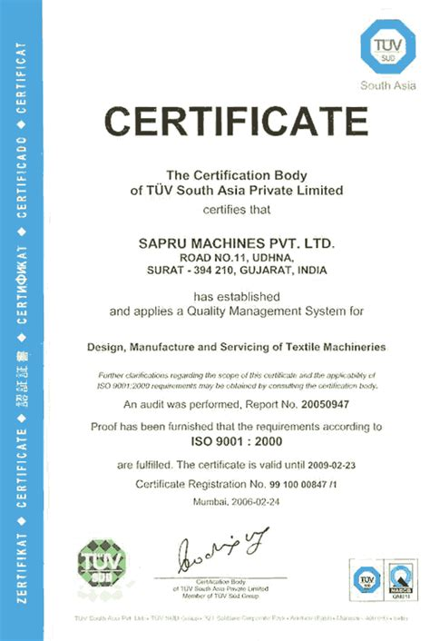 certificate of manufacture template manufacturer of textile machinery manufacture of