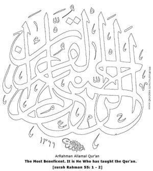 islamic calligraphy coloring pages islamic coloring pages islamic arts and crafts