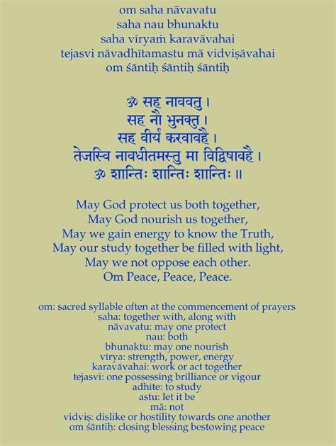 testo the prayer 25 best ideas about sanskrit on sanskrit