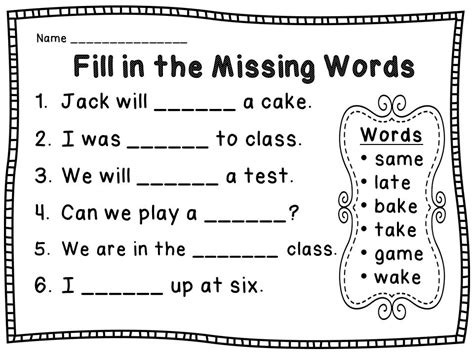printable phonics games year 1 first grade morning work or homework by phonics skill