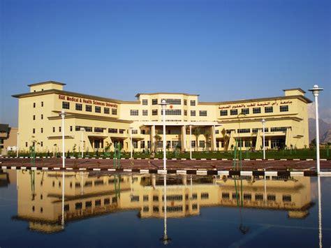 Mba Universities In Ras Al Khaimah by Education In Ras Al Khaimah