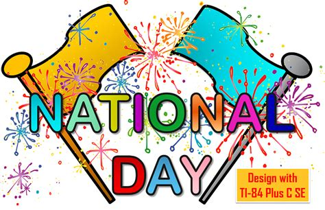 Design With Gc Competition | theme 2015 national day designing with ti graphing