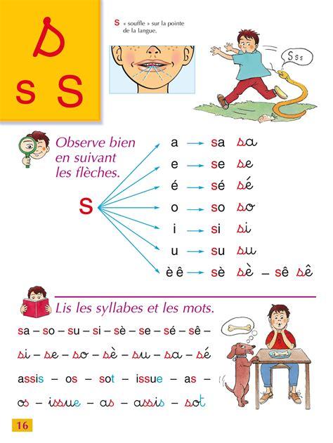 japprends a lire j apprends 224 lire avec sami et julie primaire fran 231 ais 10 phonologie cp
