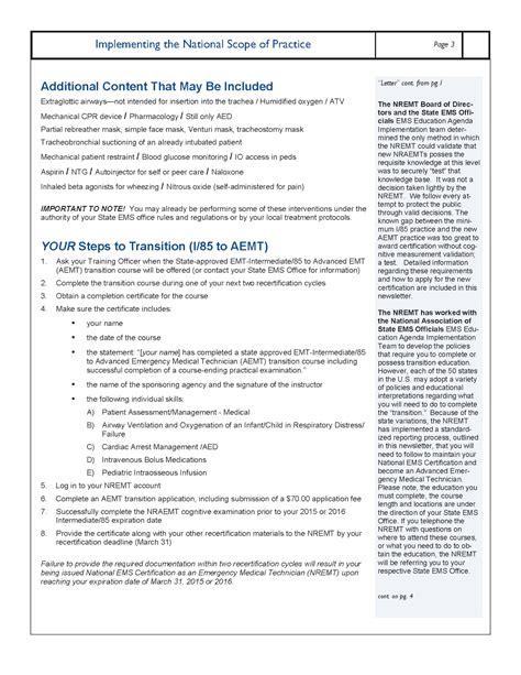 rov trainee cover letter sles of rhetorical analysis essays