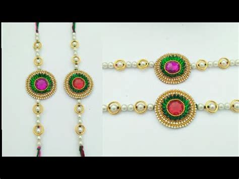 How To Make Handmade Rakhi At Home - how to make rakhi at home step by step diy raksha