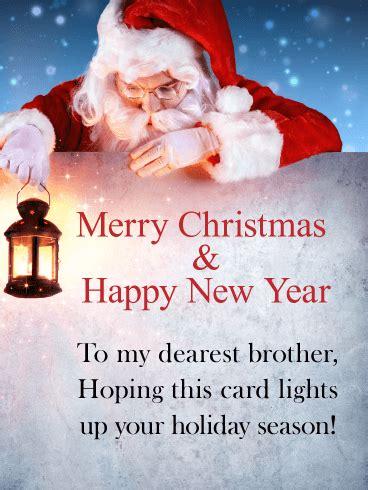 fantastic brother merry christmas card birthday greeting cards  davia