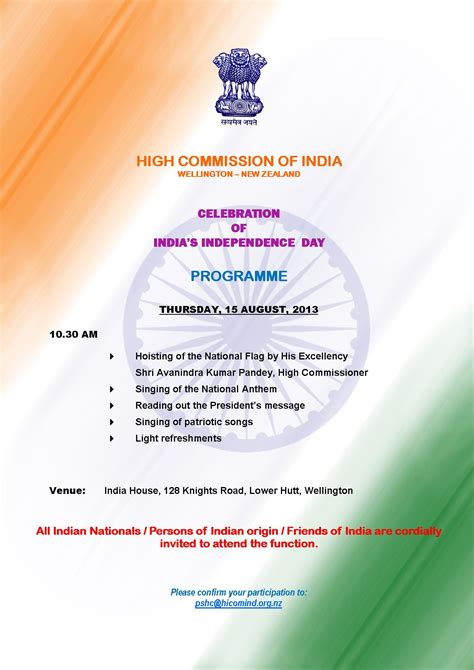 Invitation Letter Format Independence Day Independence Day Celebration In New Zealand Bihar Jharkhand Sabha Of Australia New Zealand