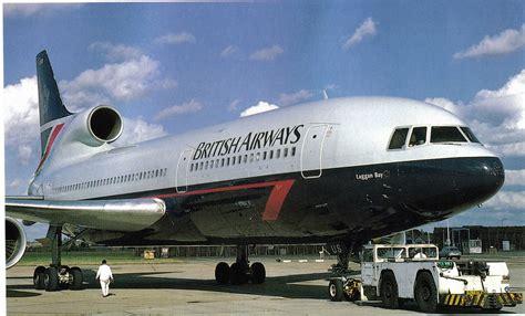 my homepage airaplane s