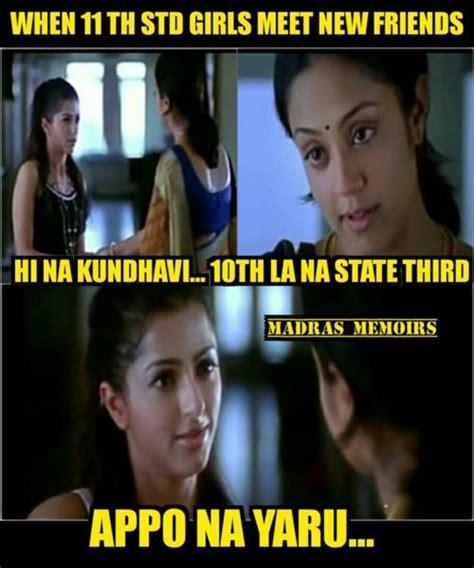Latest Meme - tamil memes latest content page 43 jilljuck plus