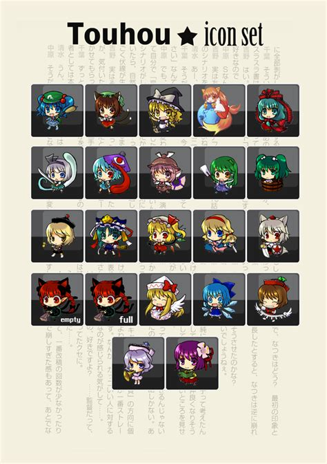 anime icons set rocketdock com touhou anime black icon set by whitechariot on deviantart