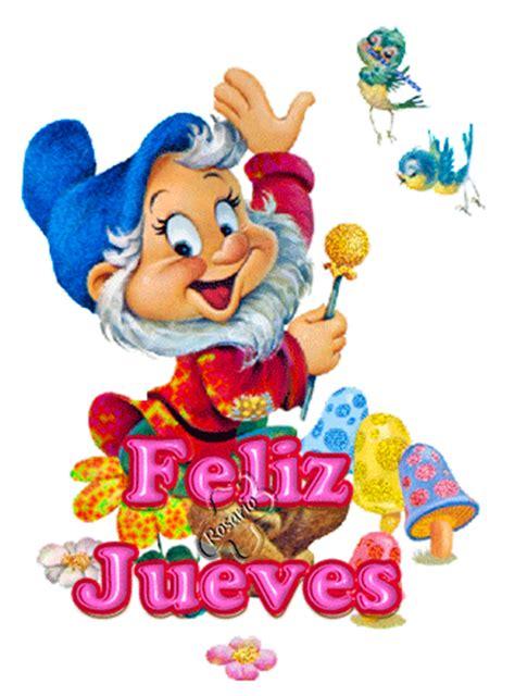 imagenes feliz jueves amiga blog cat 211 lico navide 209 o gifs animados de feliz jueves