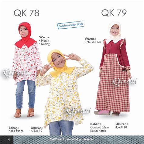 Toyusin Eksklusif Gamis Syari Te 47 Baju Muslim Qirani Anak Terbaru 2017 Pusat Busana Muslim
