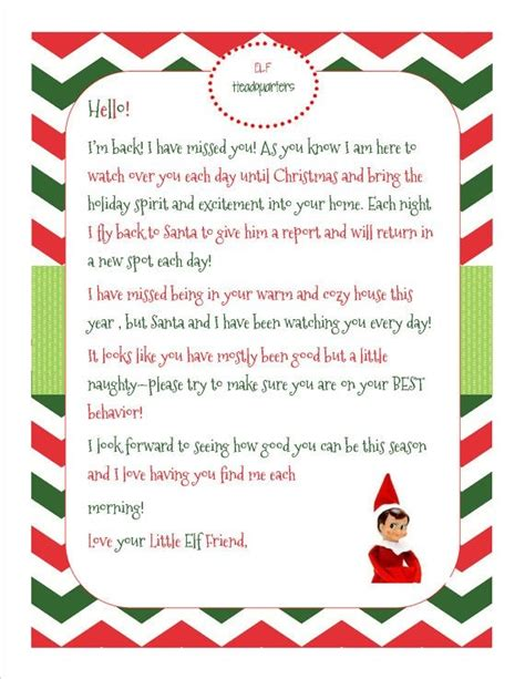 printable elf goodbye free printable elf on the shelf letter health symptoms
