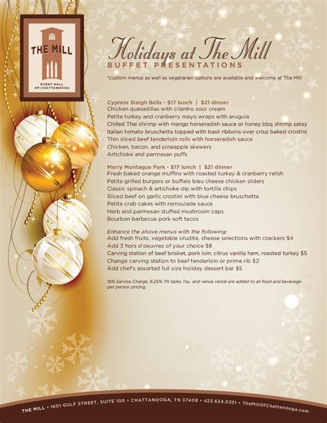 the mill corporate holiday party and event venue