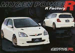 mugen aero front sports grille kit civic ep3 si 2002 2003