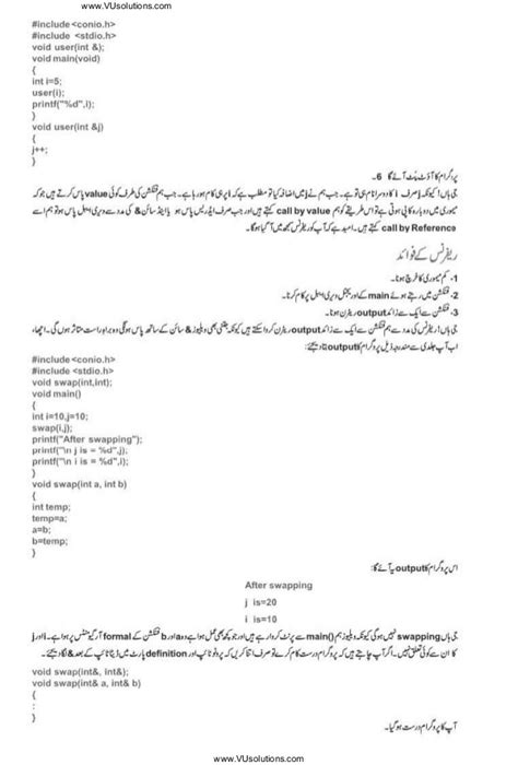 javascript tutorial in urdu pdf c book in urdu easy tutorial download pdf