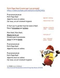 couldn resist transcribing cheeky lyrics french christmas songs performed