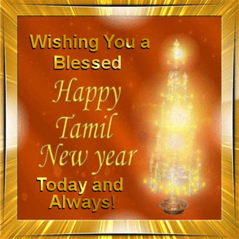 today    tamil  year ecards greeting