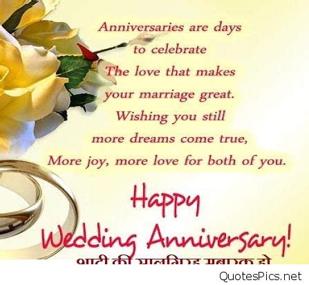 wedding anniversary quotes for friend best inspirational quotes about and happiness indian 2017