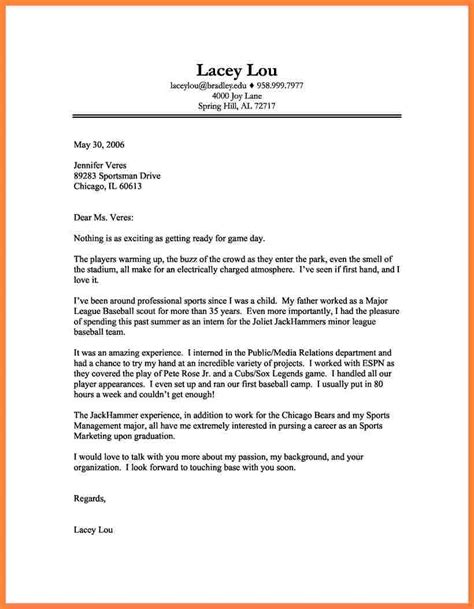 Application Letter Exle Simple application letter exle pdf 28 images application exle