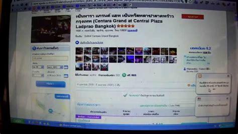 agoda unsubscribe การจองโรงแรมผ าน agoda youtube