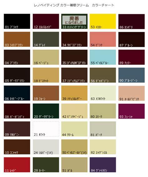 color shoo クリーム色とベージュ色の違いがわかりません その他 学問 教育 okwave
