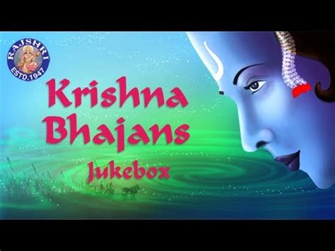 special songs 2014 janmashtami special songs 2014 jukebox
