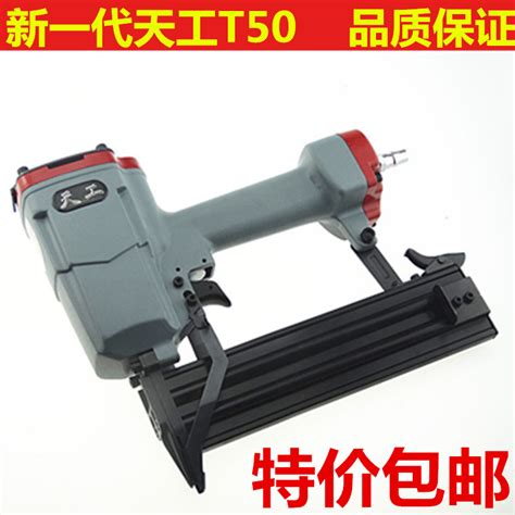 pneumatic woodworking tools heavenly gas nailer t50 nail gun nailer carpentry