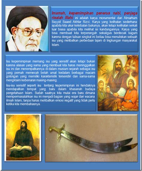 download film risalah nabi islam itu cinta imamah kepemimpinan penerus nabi