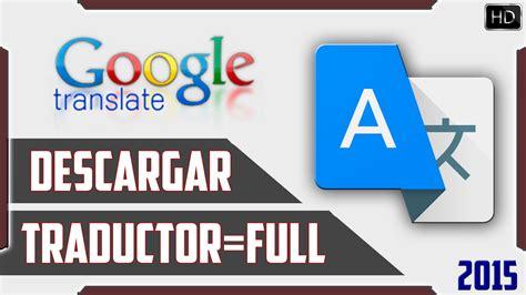 descargar imagenes en ingles gratis google traductor ingles espaol descargar