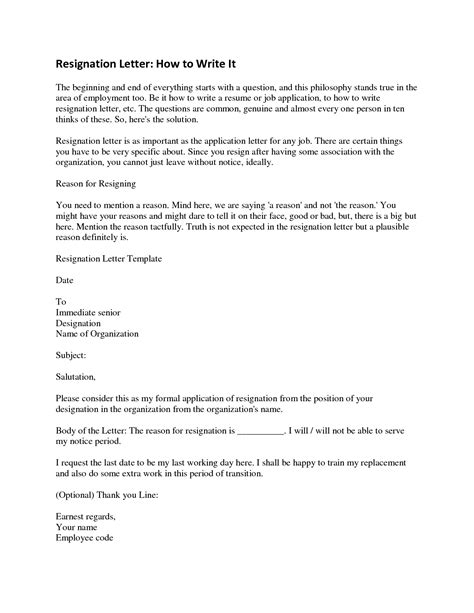 Sle Formal Letter Of Resignation by Resignation Letter Format Format Sle 28 Images 18 Photos Of Template Of Resignation Letter