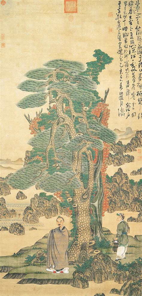 painting the file chen hongshou selfportrait 1635 jpg wikimedia commons
