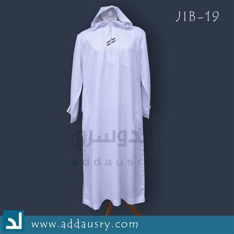 Jubah Saudi Hodie Jubah Baju Muslim Gamis jubah burnus putih jib 19 addausry busana muslim