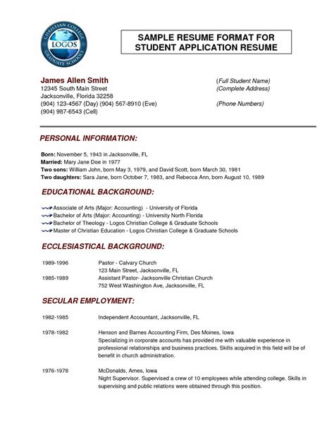 template resume pantip resume format oursearchworld