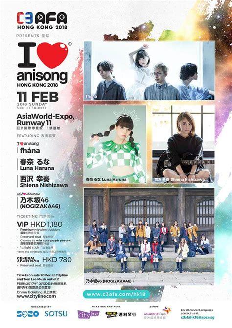 Anime Expo Lightstick C3 Afa Hong Kong 2018 Presents I Anisong Hong Kong