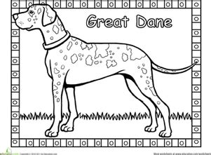 Great Dane Coloring Page Education Com Great Dane Coloring Pages