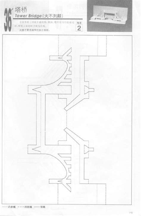 bridge cards template 48 112628e8d7 jpg 904 215 1391 cards pop up castles