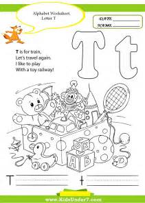 Letter t activities letter i worksheets for pre k alphabet worksheets