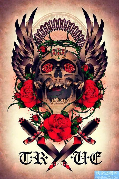 个性的骷髅玫瑰匕首纹身手稿